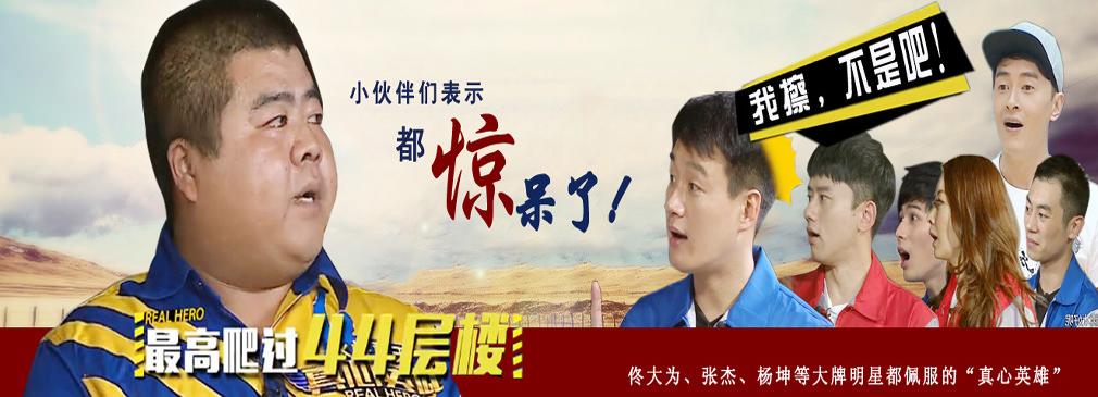 广州蚂蚁和记娱乐登陆平台公司
